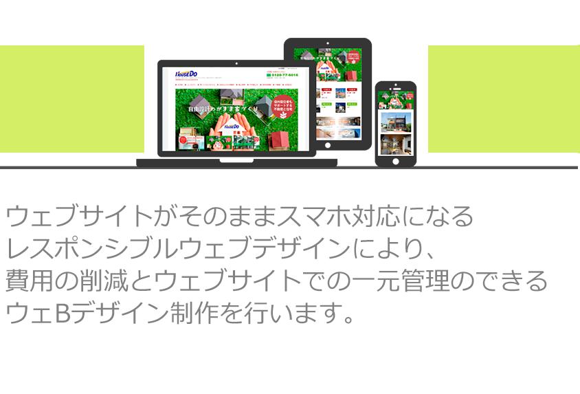 長野県ウェブデザイン制作会社ATFの考え方--atf-NAGANOatf-NAGANO-復元