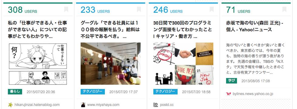 WEBが苦手な長野の社長のためのホームページ講座 「良質なコンテンツの作る前に」