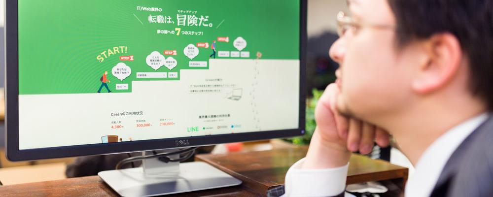 WEBが苦手な長野の社長のためのホームページ講座 FB編 Facebookとホームページで住宅を売る