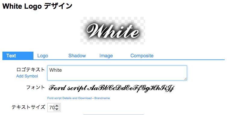 ウェブサイト用ロゴマーク再生