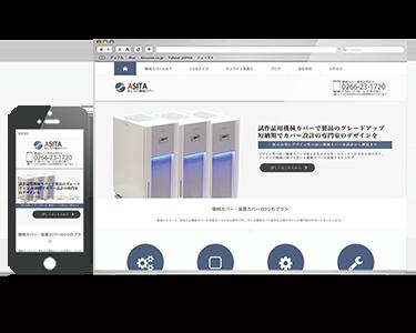 機械カバーのウェブサイト