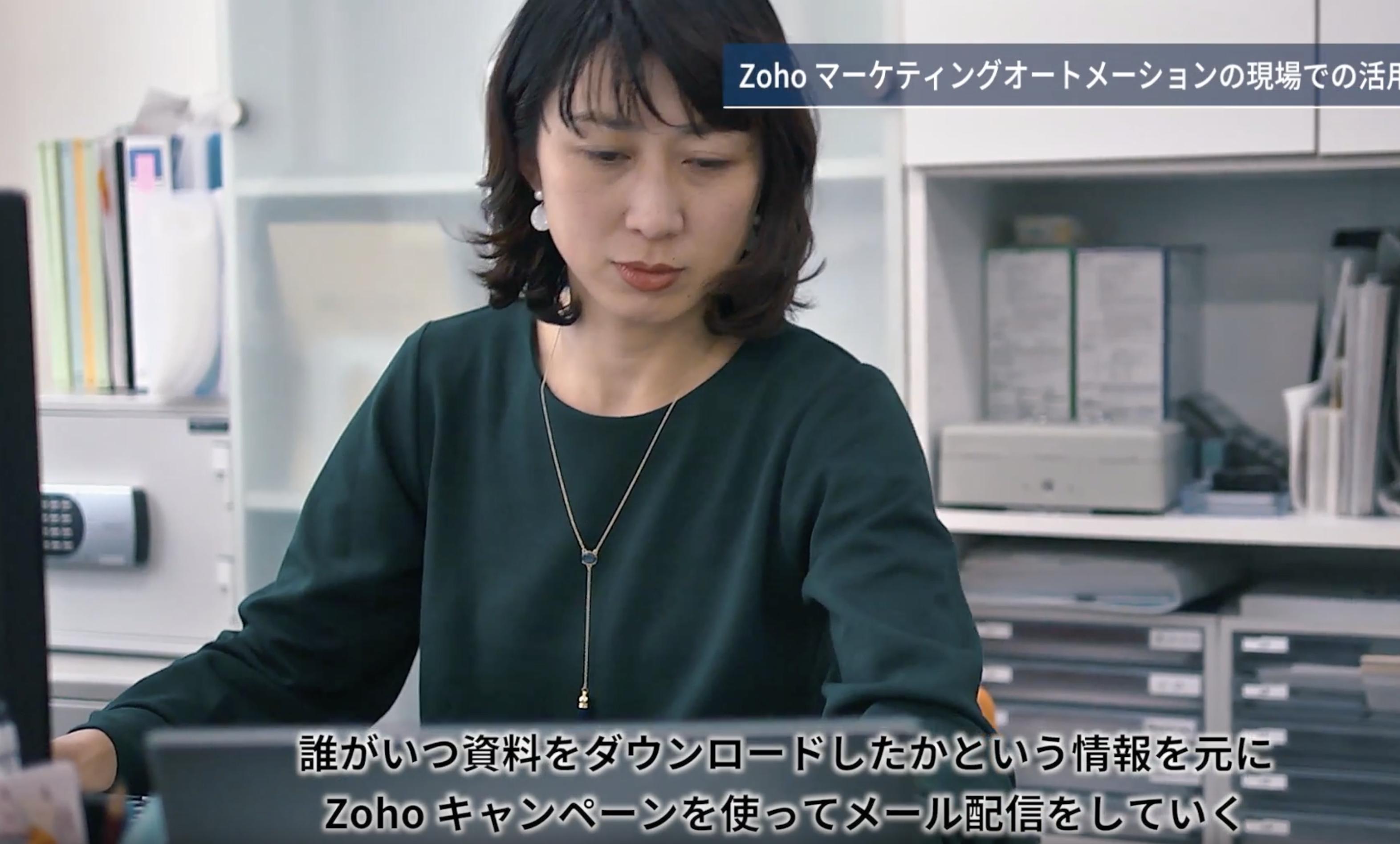 【Zoho マーケティングオートメーション 導入企業インタビュー】株式会社ジーニアスウェブ
