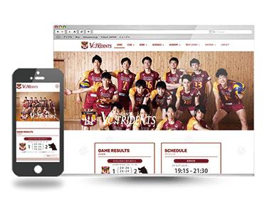 長野県のバレーボールチームのWebサイト公開