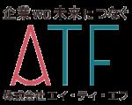 株式会社ATF